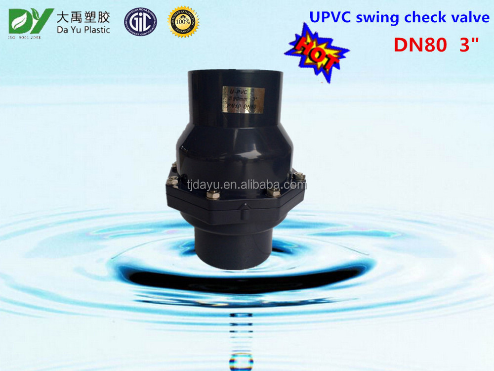 Standarded high quality pumbing parts pvc swing check valve used in swimming pool