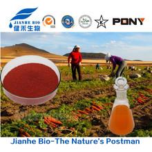 isonsf approvisionnement dusine naturel organique bta carotne - Colorant Alimentaire Naturel Bio