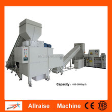 Alibaba china 3000 kg/h automatische schwere <span class=keywords><strong>aktenvernichter</strong></span>