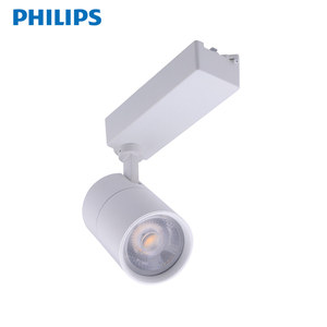 ST030T LED30 35W 220-240V I MB PHILIPS LED TRACK LIGHT
