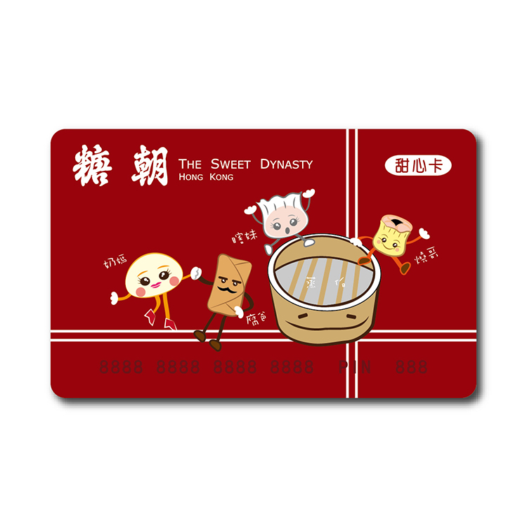 New Design Nfc Ntag215 Inkjet Printable Blank Pvc Netflix Gift Card 12 Month Mango Proximity Card