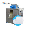 Excellent quality 180kg/hour dry ice slices machine for singapore market