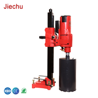 200mm drilling range portable electric drill powerful diamond concrete core cutting machine