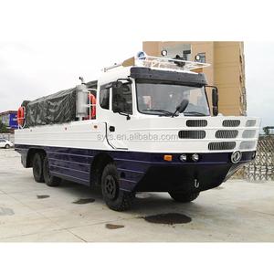 ATV Amphibious All Terrain Truck Vehicles