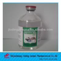 veterinary medicine Enrofloxacin 20% injection popular antibiotics for large animal