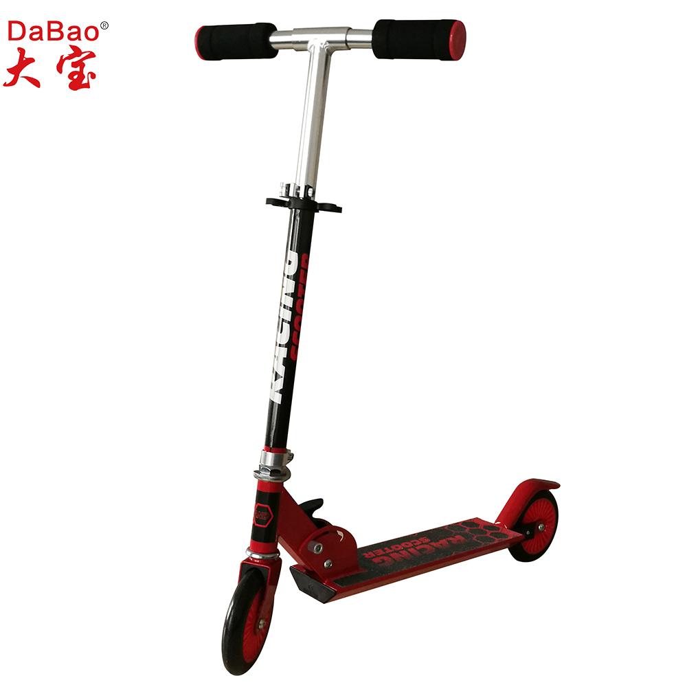 Elektro-scooter 2 Rad Faltbare Elektrische Motorrad Auto Mit Fuß Pedal Elektrikli Bisiklet Sport & Unterhaltung