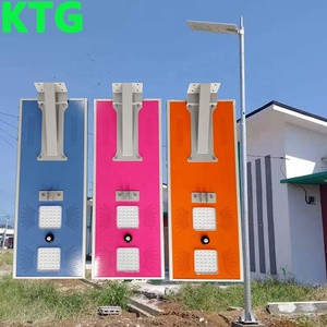 KTG the panel have different color can rust-proof 15w 20w 30w 40w 60w 80w 100w 120w 150w 200w all in one solar street light