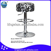 Modern PU leather seat metal gas lift base bar stools,high chair for bar KBS0017