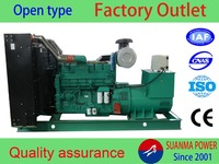 International brand 360kw diesel power generator manufacturers