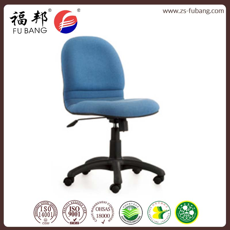 Elegant excutive fabric back secretary office swivel tub chairs