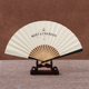 customized plain bamboo single side paper hand fan