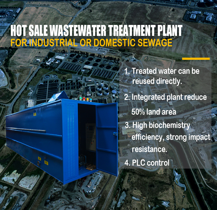 MBR industrial package municipal wastewater treatment system