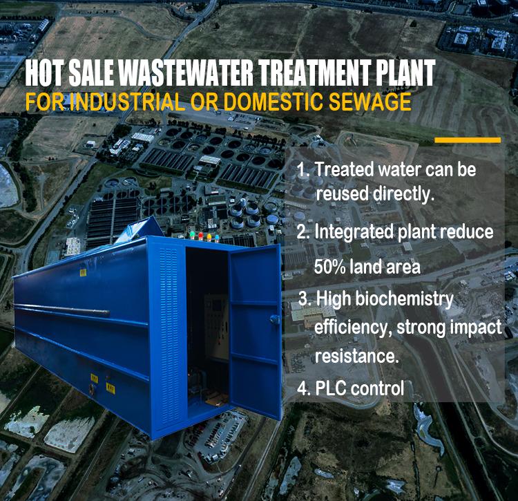 Municipal Sewage water Treatment(MBR) Membrane Bioreactor Plant