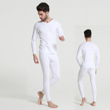 Maternity Thermal Underwear, Maternity Thermal Underwear Suppliers ...