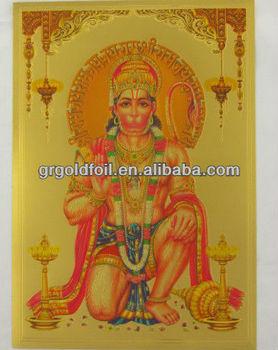 3d moving gold god hindu poster buy 3d moving hindu poster 3d moving gold god hindu poster voltagebd Images