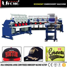 wholesale home sewing single head embroidery machine with computer; electrical sewing embroidery machine; computerized mixed co