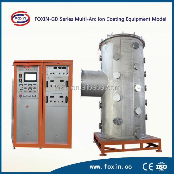 pvd vacuum coating equipment stainless steel pipe-Source quality pvd ...