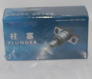 XZ110PE24 Genuine part plunger 733 Wuxi weifu diesel plunger U978 for 9412366454