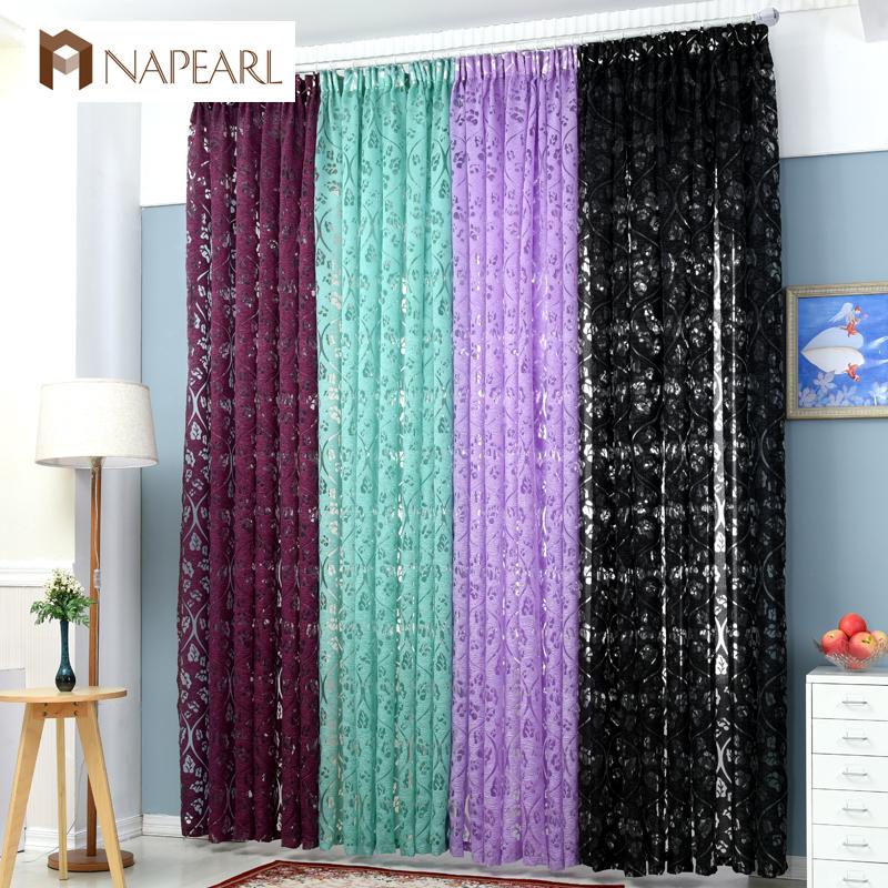 Venta al por mayor diseño de cortinas para sala color rojo Compre