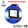 Hot Popular Online 50W Rechargeable Led Work Light Lighting Architectural Design 10W Portable Led Flood Light