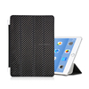 Official Original Design 4 Folders Stand Carbon Fiber Tablet Cases For iPad Air 1 2