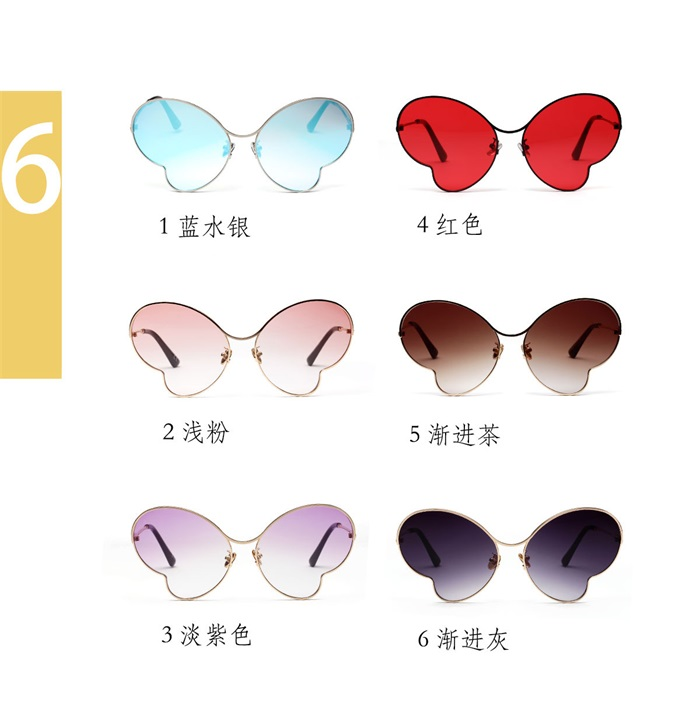 2018 Summer Blue White Mirror Colored Lens Glasses Sunglasses for Girls