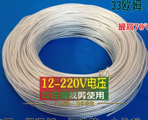 100m Spiral heating element 12-220V Low voltage electric blanket wire PVC insulated incubation heater wire air heating wire