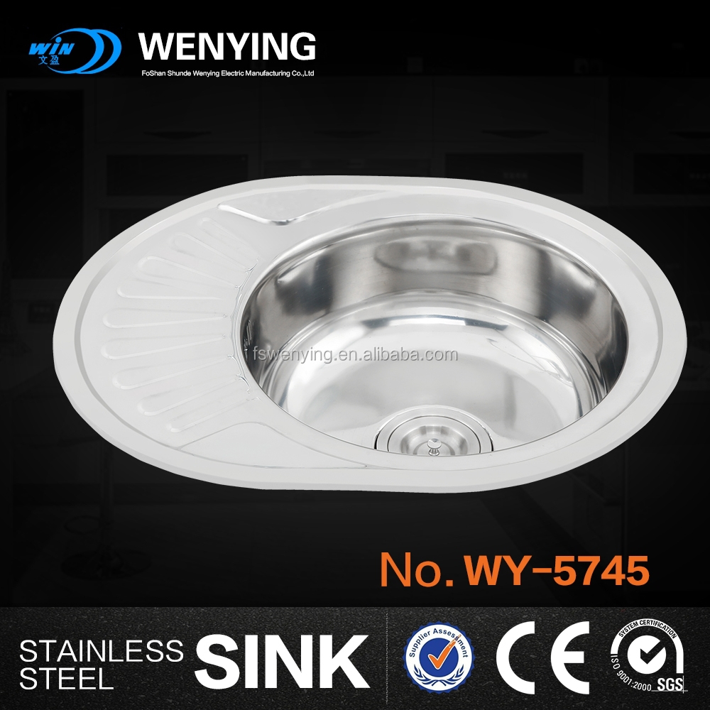 top profitable products of stainless steel bathroom oval wash sink wash bowl wash basin
