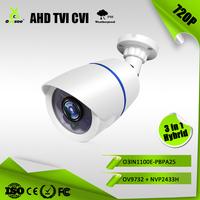 O3IN1100E-PBPA25 1MP 720P IR Range 25m IP66 AHD TVI CVI Hybrid 3 in 1 longse swann cctv security camera cover