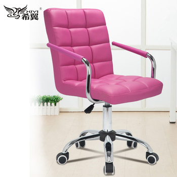Italian Pink Executive Office Staff High Computer Desk Chair Furniture