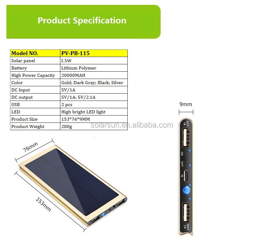 Solar Power Bank Charger Customized 20000mah Solar Mobile Charger Usb Portable Power Bank With LED Flashlight
