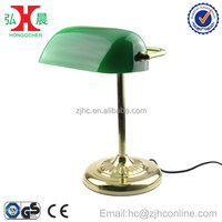 GS/CE/ROHS Solid Brass Indoor Banker Lamp