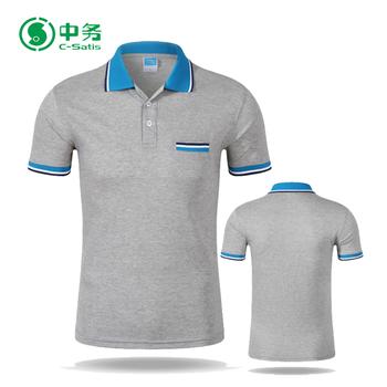 b84e79e5 Cheap Price Color Combination Collar Design Unisex Uniform Polo Shirts