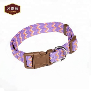 Wholesale Pet Supplies Adjustable Collar for Dog PP Dog Training Collar 4 sizes