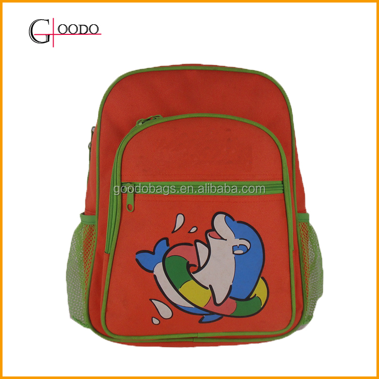 essay on my school bag My school bags, my school bags, , , translation, human translation, automatic translation.