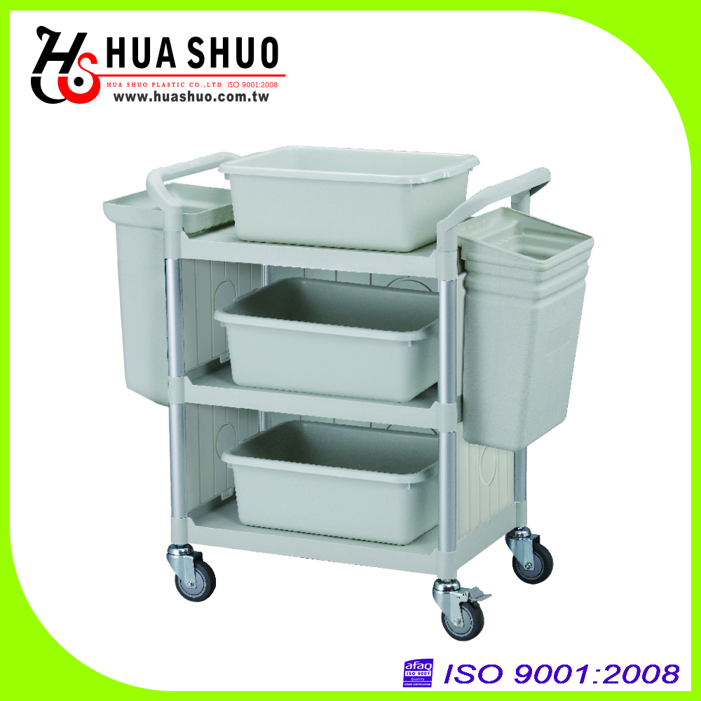 Standard 3 Shelves w/Panels on 3 Sides & Accessories Hotel Service Cart