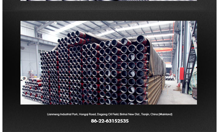 API Perforated Casing Drilling Pipe Oil Gas Water Well