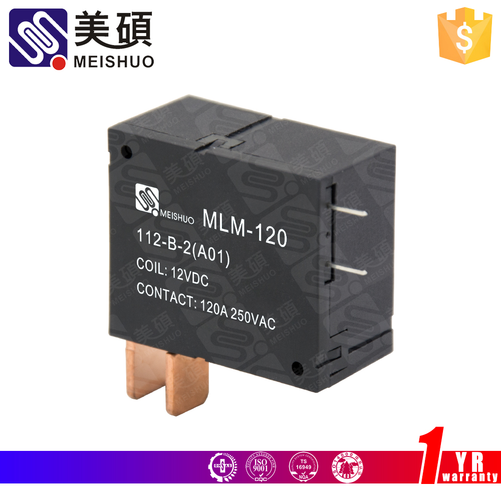 Meishuo mini general purpose PCB automotive relay