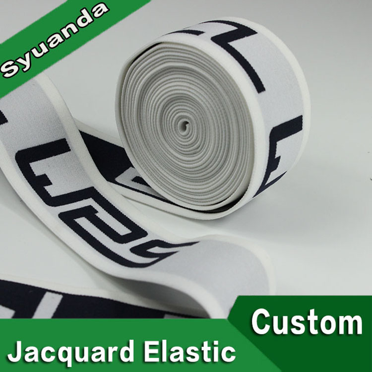 superior jacquard elastic custom brand name logo belt small rubber luggage belts