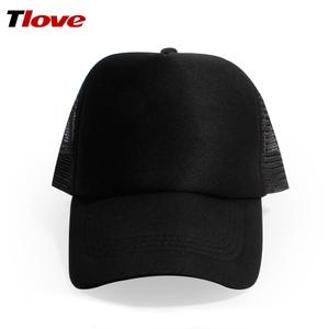 4367c1c98c282 Baseball Cap Printing