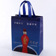 Low cost recyclable laminated non woven PP tote bag,washable nonwoven handle shopping bag with lamination