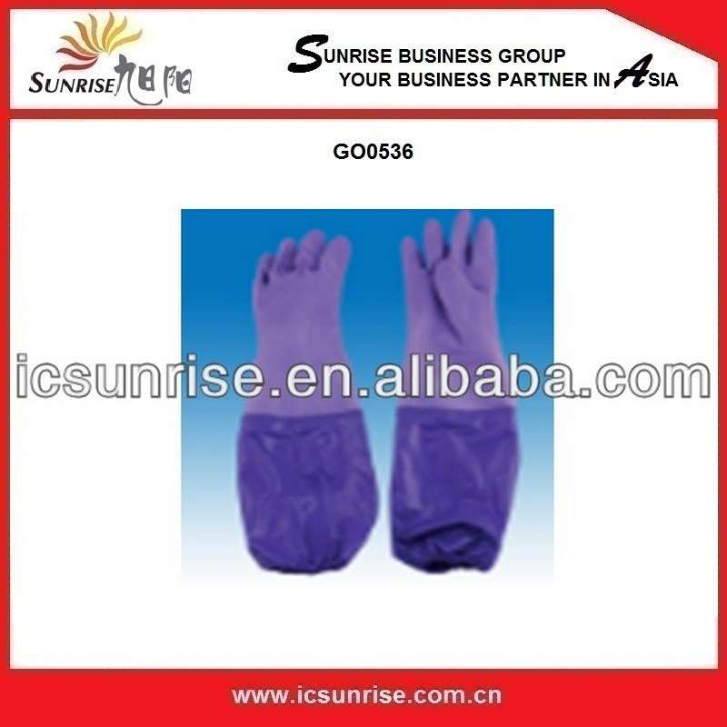 Oil Proof Gloves