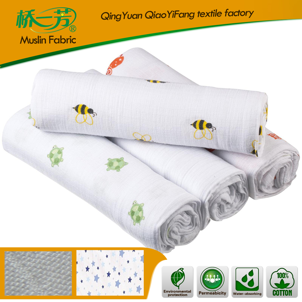 For sale bamboo muslin fabric wholesale bamboo muslin for Wholesale baby fabric
