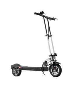 Cheap Electric Scooter Wholesale Suppliers Alibaba