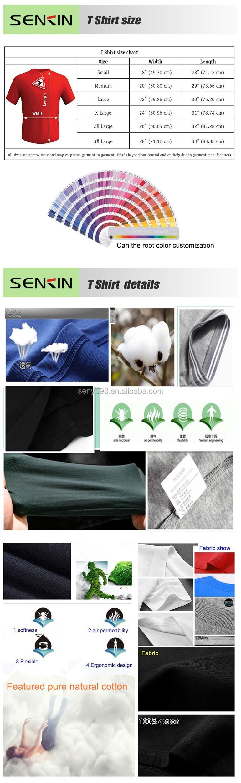 Wholesale High Quality Sports Tshirt With Custom Logo