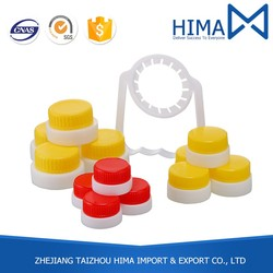 On Time Delivery LOGO Customized Custom Plastic Milk Bottle Caps