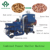 DX Professional Produce Movable type Peanut Shell Removing Machine for sale