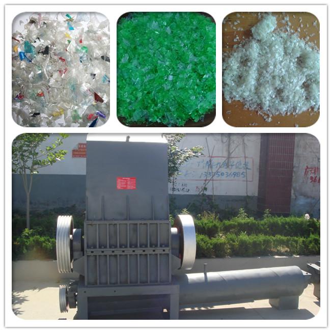 Totalmente automático soft shredder plástico e triturador de plástico pet pp