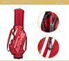 HELIX 6 Ways Waterproof Golf Bag Colorful Golf Bag ,golf course used