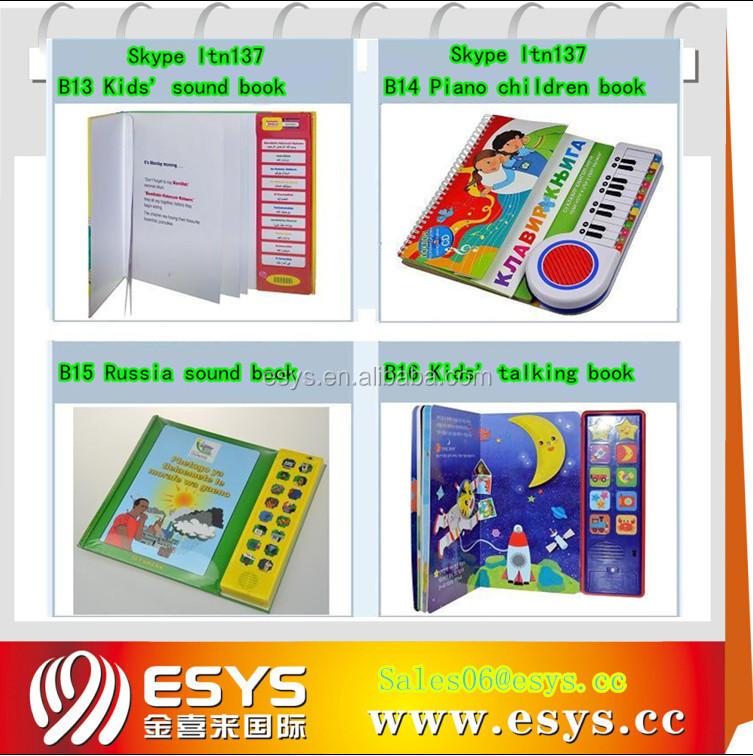 Islamic Talking Book,Arabic Talking Book,Muslilm Learning Book ...